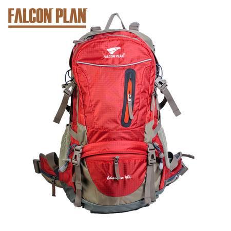 猎鹰计划 户外背包登山包40L 男女双肩包徒步旅行背包防水 出游旅游背包 带防雨罩 带背负系统
