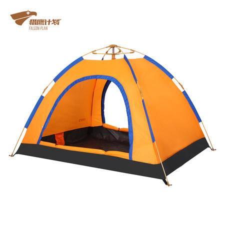 猎鹰计划户外全自动帐篷速开 户外自驾游家庭郊游帐篷 野外露营帐篷防雨