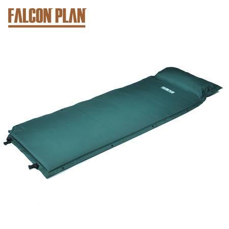 猎鹰计划 户外野外野营露营全自动充气垫帐篷垫海绵枕充气垫可折叠超轻便携充气垫可拼接成多人自动充气垫