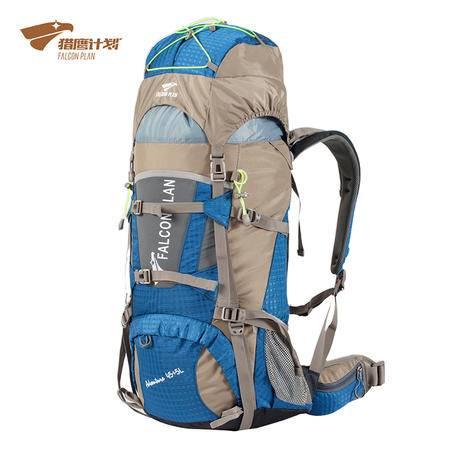 FALCON PLAN猎鹰计划 户外旅行包徒步登山包防水抗撕裂大容量双肩背包50L 带背负系统