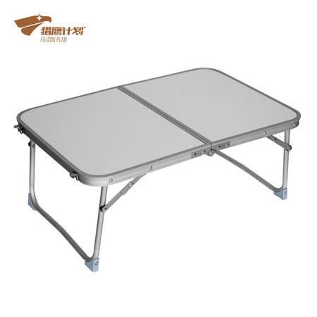 猎鹰计划  多功能户外小型宿舍铝合金可折叠野餐桌子加腿床上简易 便携超轻