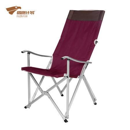 猎鹰计划 户外钓鱼椅折叠椅便捷式沙滩休闲写生椅电脑凳子家用靠背导演椅子