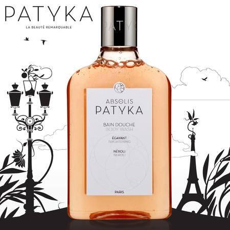 原装进口organic+有机家 patyka帕蒂卡 橙花身体沐浴露250ml