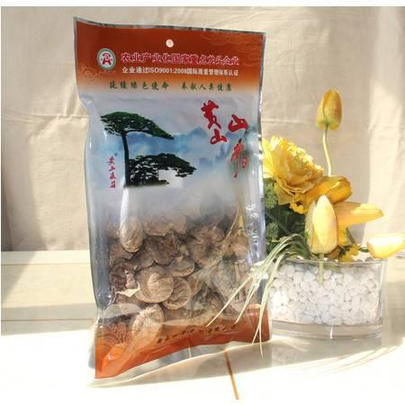 【黄山馆】 黄山山华牌黄山徽菇 山珍食用菌 原木香菇 100g*3