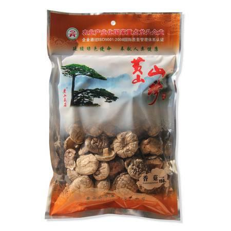 【黄山馆】 黄山山华牌黄山徽菇 黄山山珍 食用菌 香菇 150g*3 袋装
