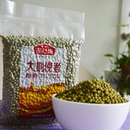 燕之坊 真空绿豆 400g*2袋