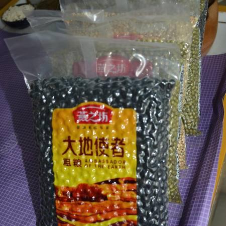 黑豆组合装  400g*5袋