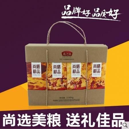 尚膳粮品礼盒
