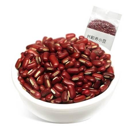 燕之坊 长粒赤小豆 一品 红豆 红小豆 420g