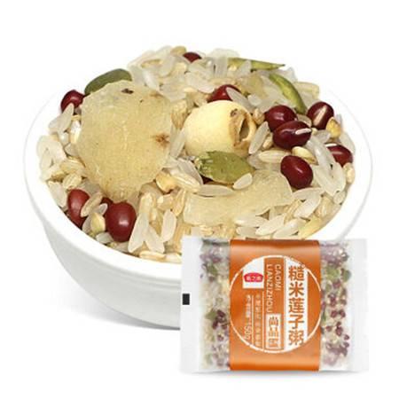 燕之坊 糙米莲子粥 养生粥 五谷杂粮 150g