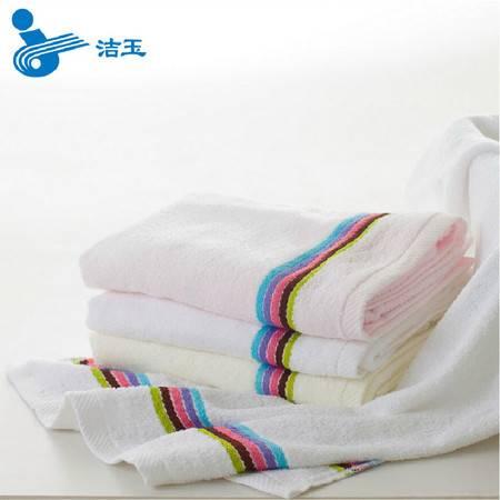 洁玉毛巾 素色多臂纯棉毛巾浴巾 三条装 1267/1323套装