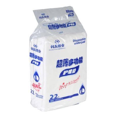 福满多 超薄多功能护理垫 L型 22片/包(特惠两包装)