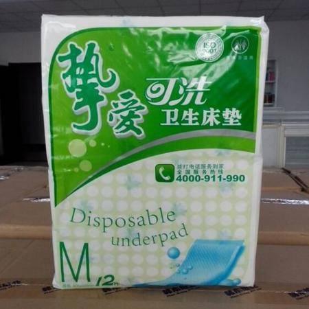 挚爱 可洗卫生床垫 M型 12片/包(特惠两包装)