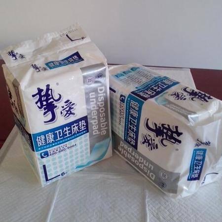 挚爱 健康卫生床垫 L型 6片/包(特惠两包装)