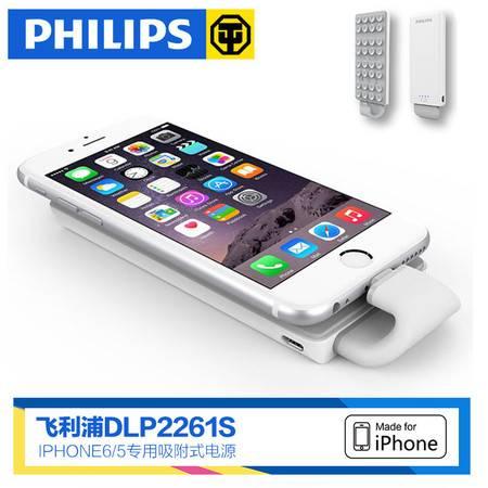 Philips/飞利浦 DLP2261S移动电源苹果手机充电器宝吸盘式