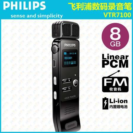 飞利浦(Philips)录音笔VTR7100 高清降噪 30米远距 声控 8G专业微型迷你