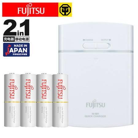 富士通(Fujitsu)多功能充电套装移动电源充电宝电池日本制造2100充电正品
