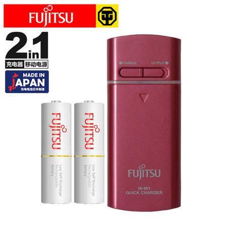 富士通(Fujitsu)2100次循环充电电池5号2节充电套装多功能移动电源正品包邮