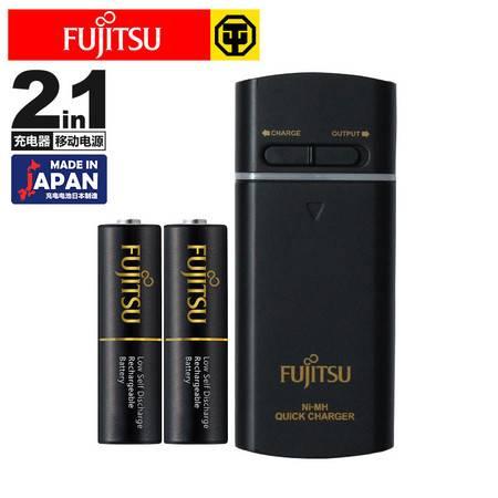 富士通(Fujitsu)多功能二合一智能充电器套装移动电源含高容量电池