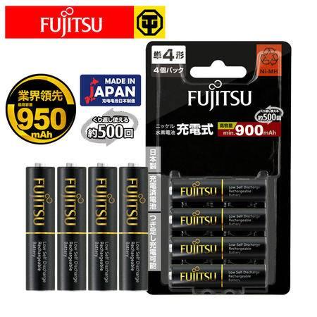 富士通(Fujitsu)高容量Pro黑色900毫安镍氢充电电池7号4节装