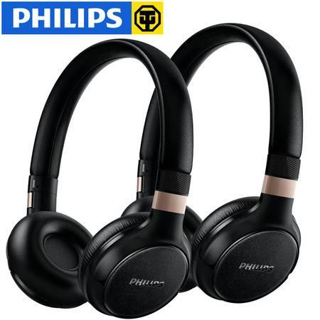 飞利浦(Philips) SHB9250 蓝牙4.0音乐耳机 超长待机 nfc配对通话