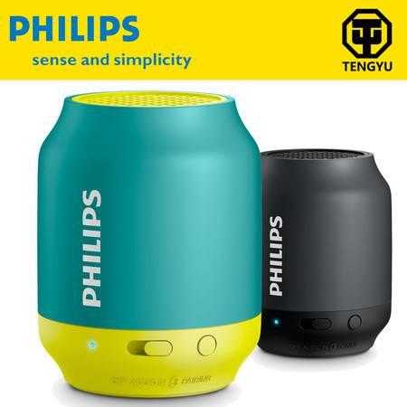 飞利浦 (Philips)BT25 无线蓝牙户外音箱 低音炮手机迷你音响