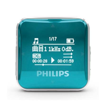飞利浦MP3播放器SA2208 运动跑步随身听HIFI无损音乐有屏迷你录音