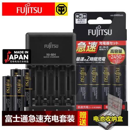 日本富士通5号AA五号充电电池充电器智能套装可充7号相机玩具包邮
