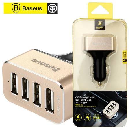 倍思四USB车载充电器9.6A车载充一拖四USB苹果安卓通用车载充电器
