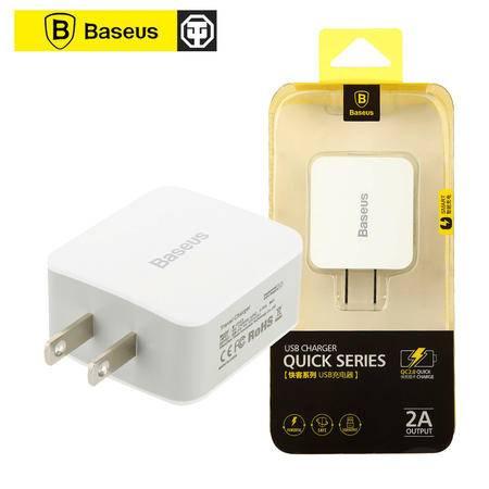 倍思2A快速充电头适用ipad iphone5S 6S小米手机平板充电器安卓