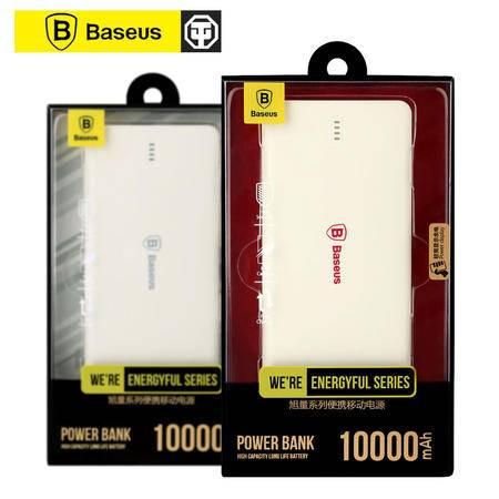 倍思10000毫安聚合物移动电源 平板手机通用充电宝手机便携充电宝