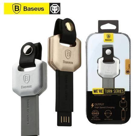 倍思5s数据线iPhone6数据线Plus充电器线6s数据线迷你短钥匙创意
