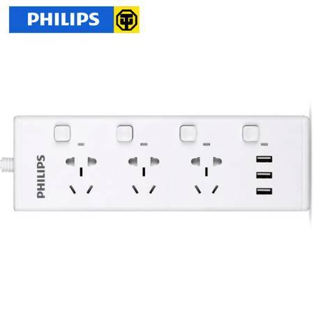 飞利浦USB插座小优智能充电插排插线板接线板拖线板桌面插座包邮