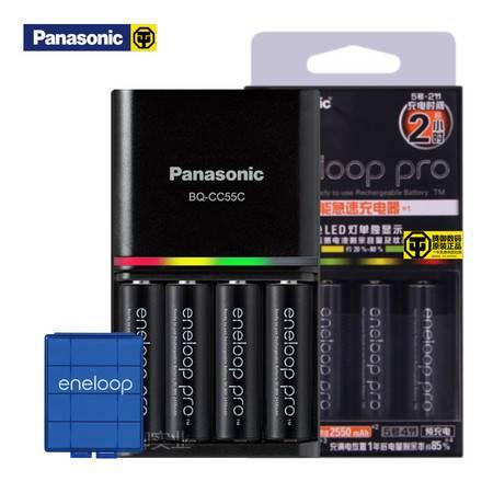 松下三洋爱乐普eneloop5号五号充电电池CC55充电器套装相机闪光灯