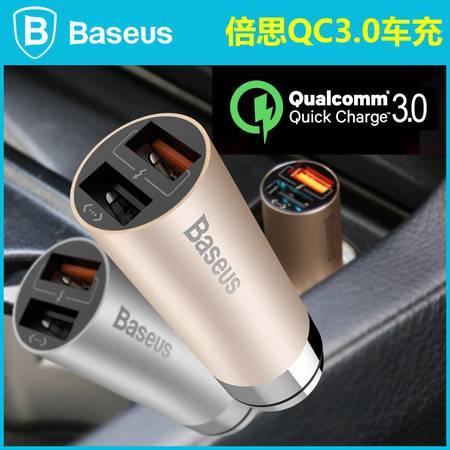 倍思车载手机充电器QC3.0快充车充汽车点烟器USB车载充电头一拖二