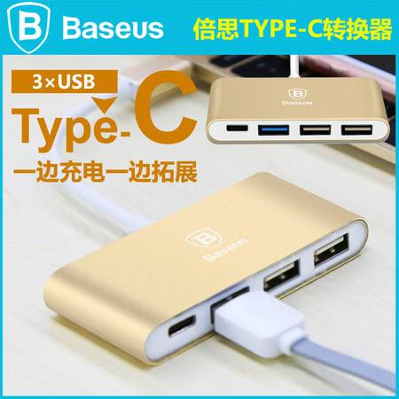 倍思 Type-C转接头USB hub 3.0苹果电脑MacBook12寸VGA转换器HDMI