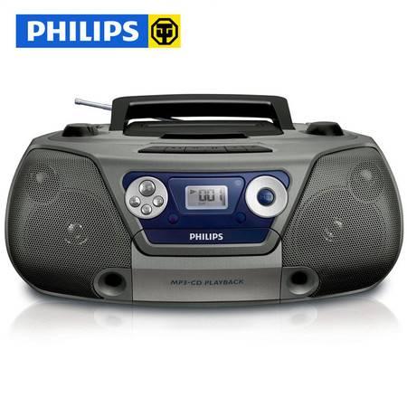 Philips/飞利浦 AZ1852/93 CD/FM/磁带/U盘转录 学习收录机播放器