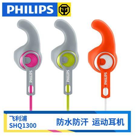 Philips/飞利浦 SHQ1300运动耳机跑步防汗线控入耳式耳麦手机耳机