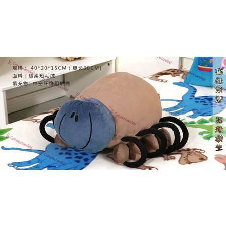 凯诗风尚 八脚怪 卡通抱枕 儿童玩具40*20*15
