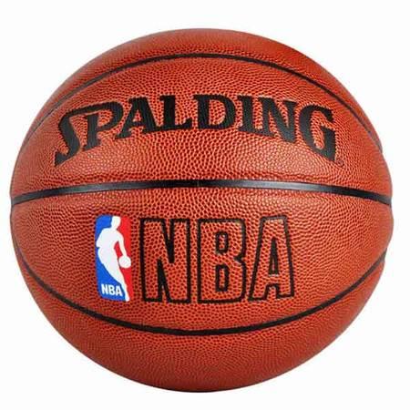 Spalding/斯伯丁篮球 正品 PU皮NBA彩色运球人专业篮球64-287