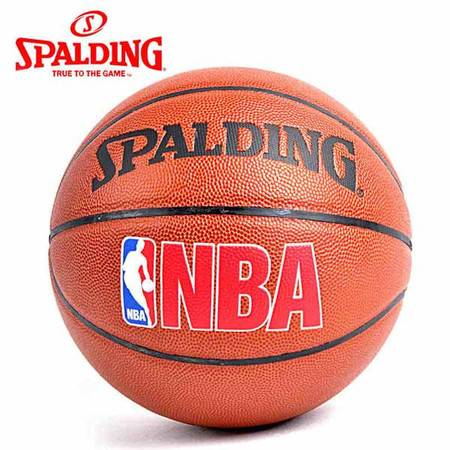 斯伯丁篮球正品 NBA热火队队徽PU皮室内外球 耐磨74-098