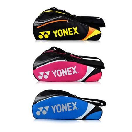 YONEX尤尼克斯羽毛球包六只装拍包BAG7326EX