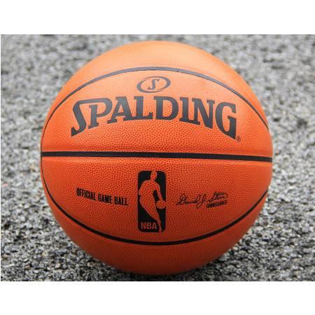 斯伯丁正品NBA比赛专用 室外水泥地耐磨吸湿牛皮 真皮篮球74-233