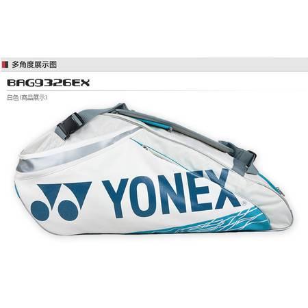 YONEX/尤尼克斯羽毛球包  BAG9326EX 6支装拍包 耐磨双肩背包