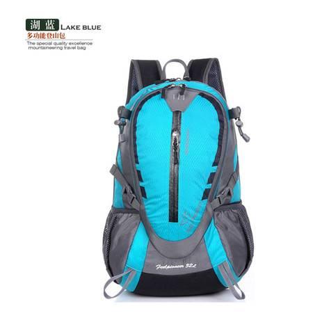 探路先锋 时尚拼色多功能户外骑行背包大容量徒步旅行背囊 GJ-0637