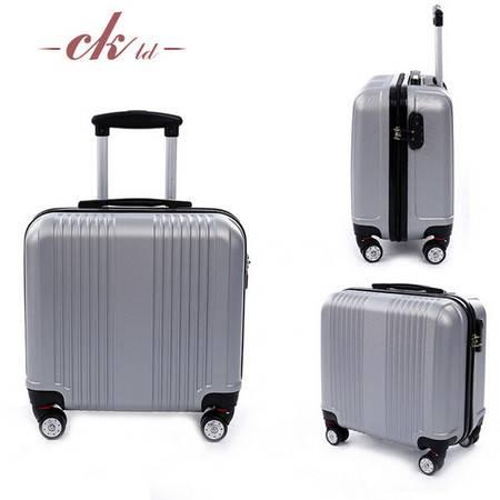 乔顺达 时尚条纹拉杆行李箱 旅行箱 万向轮密码旅行箱 16寸 QSD011