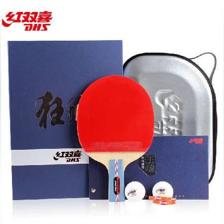 红双喜 乒乓球拍  狂飚礼盒装快攻弧圈狂飙乒乓成品拍 NO1NO2