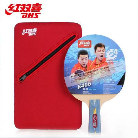 红双喜 乒乓球拍 E系列四星级双面反胶乒乓成品拍 送拍套 E402E406