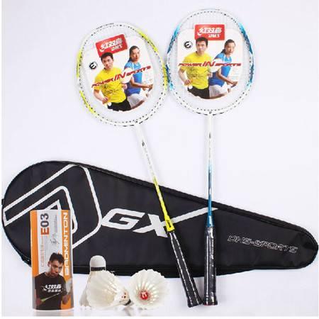 红双喜 碳素羽毛球拍单拍 超轻买一支送一支 送球+拍套 GX801