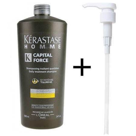卡诗男士强韧沁凉护发洗发水1000ML 清爽强健秀发 恢复活力送压泵